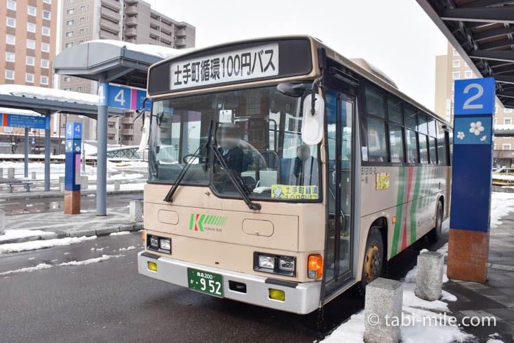 青森旅行 弘前駅 100円バス停 バス