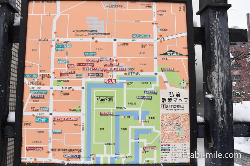 青森旅行 弘前散策マップ