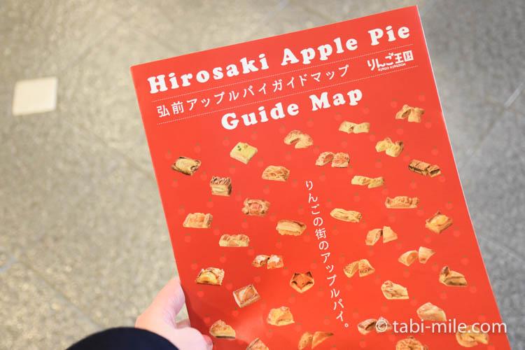 青森旅行 弘前 アップルパイガイドマップ
