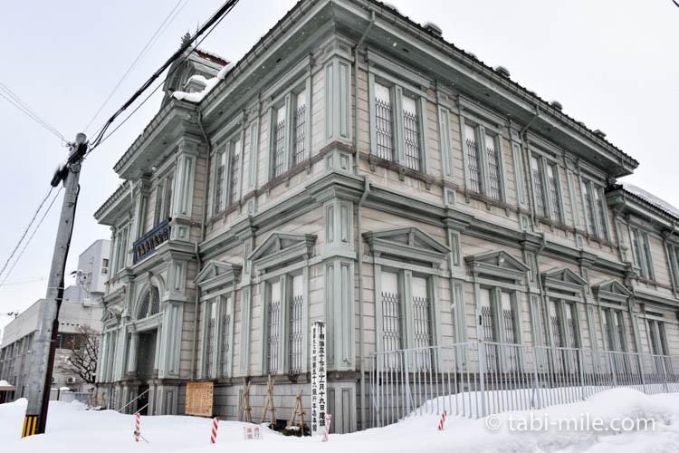青森旅行 弘前 青森銀行記念館