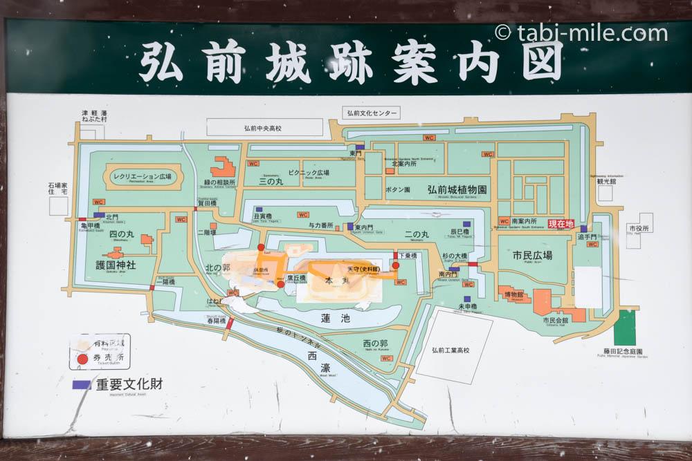 青森旅行 弘前 弘前公園 弘前城案内図