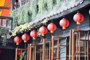 台湾 九份 風景