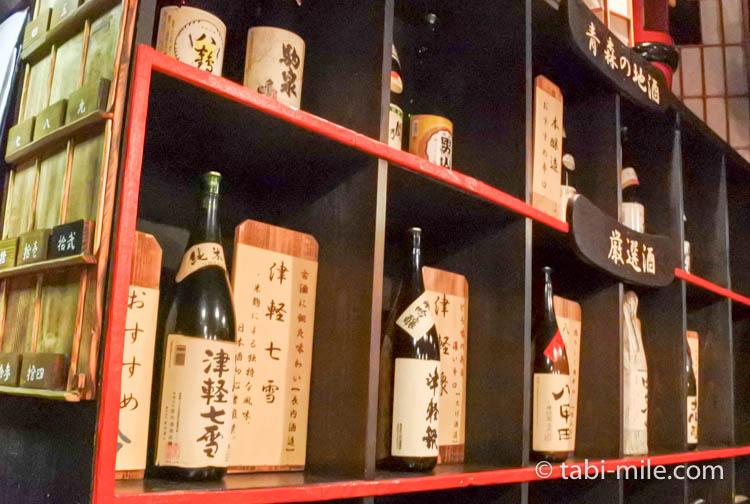 津軽じょっぱり漁屋酒場 地酒