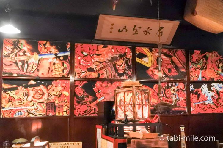 津軽じょっぱり漁屋酒場 ねぶたの壁紙