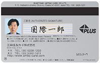 三井住友VISA顔写真付きクレジットカード