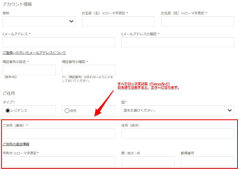 インターコンチネンタルアンバサダー入会02