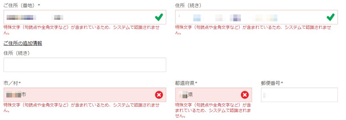 インターコンチネンタルアンバサダー入会07