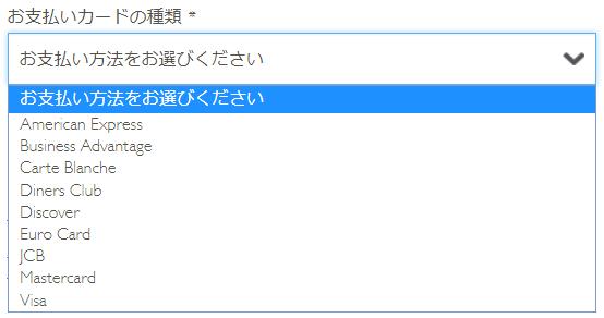 インターコンチネンタルアンバサダー入会05