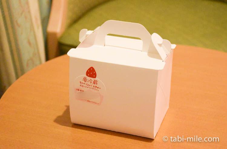 青森弘前 レストラン山崎 アップルパイ1