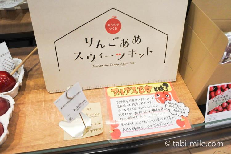青森お土産 A-FACTORY 中の様子  お菓子2