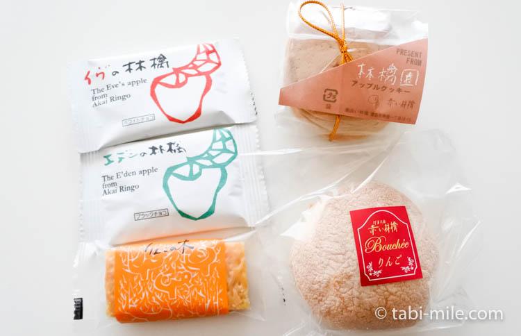 青森 赤い林檎 お菓子