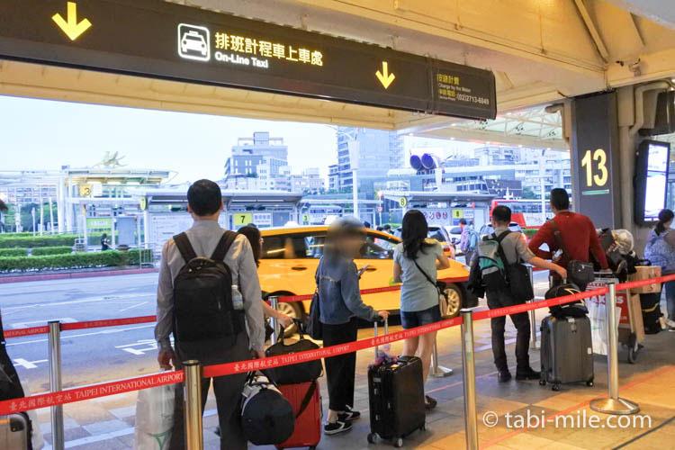 台湾旅行ー台北松山空港タクシー乗り場