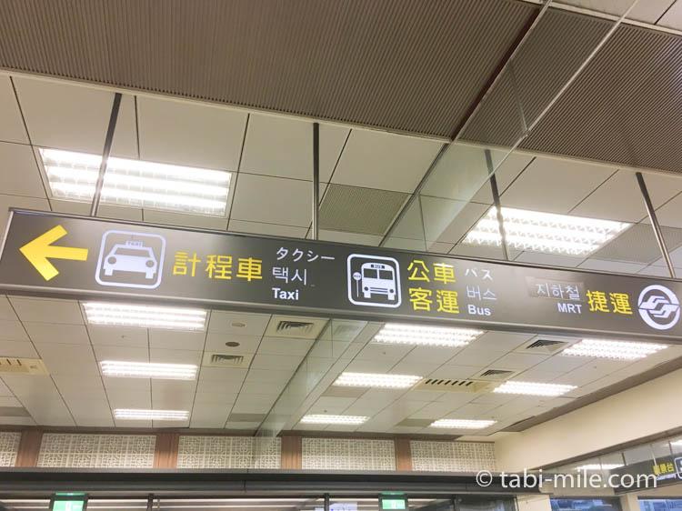 台湾旅行ー台北松山空港 案内図