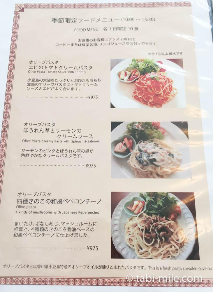 青森弘前 大正浪漫喫茶室 メニュー7