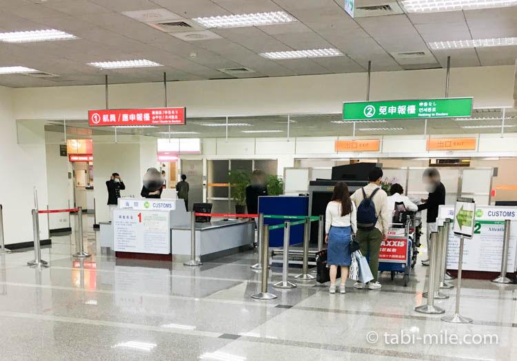 台湾旅行ー台北松山空港 税関