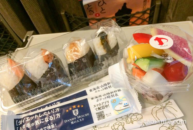 広島旅行 東京駅 新幹線 朝食1