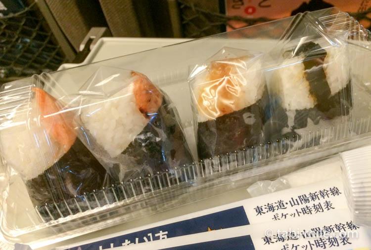 広島旅行 東京駅 新幹線 朝食2
