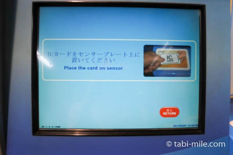 台湾悠遊カード(Easy Card)画像02
