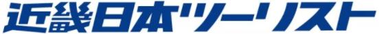 近畿日本ツーリストロゴ
