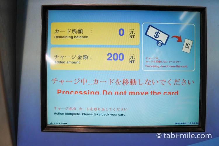台湾悠遊カード(Easy Card)画像08