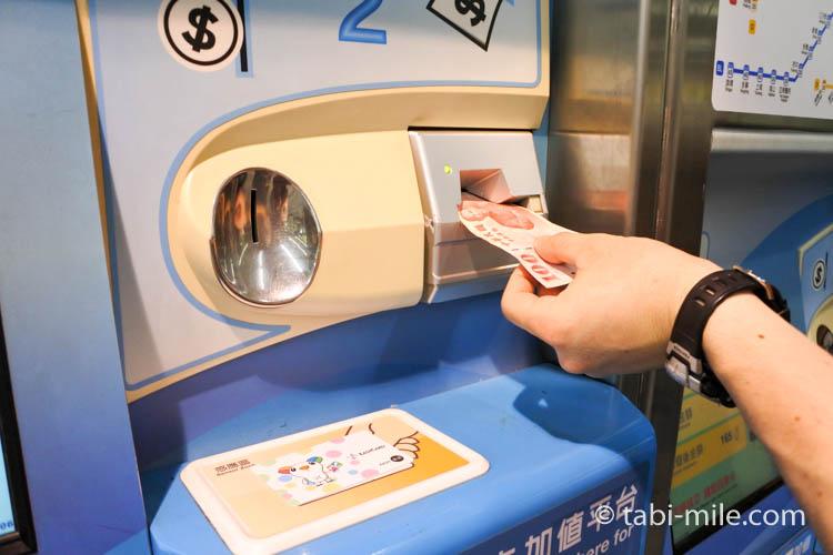 台湾悠遊カード(Easy Card)画像06