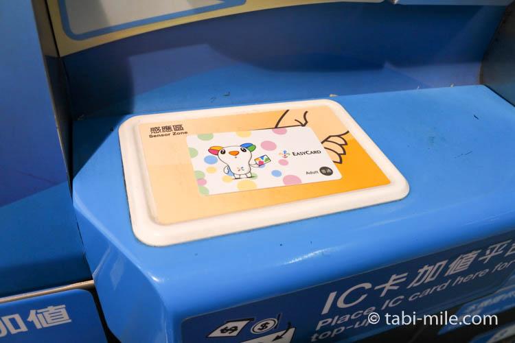台湾悠遊カード(Easy Card)画像03