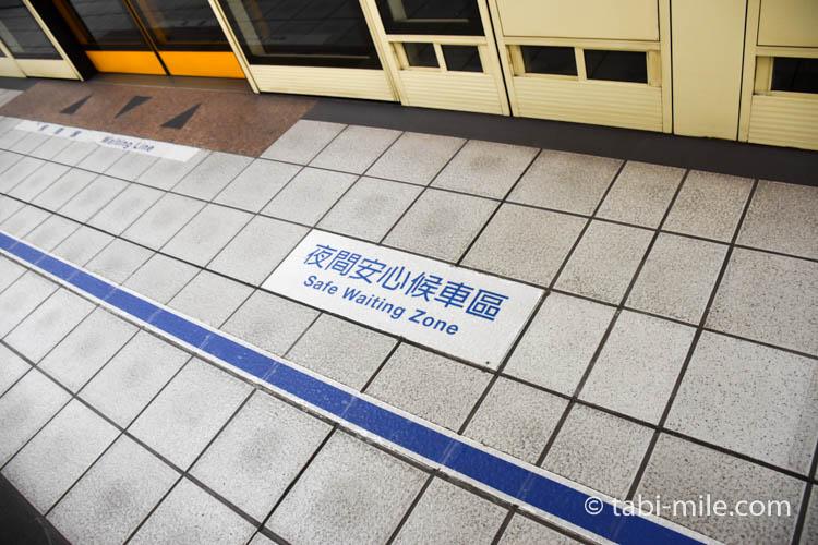台湾の台北MRT(地下鉄)画像09