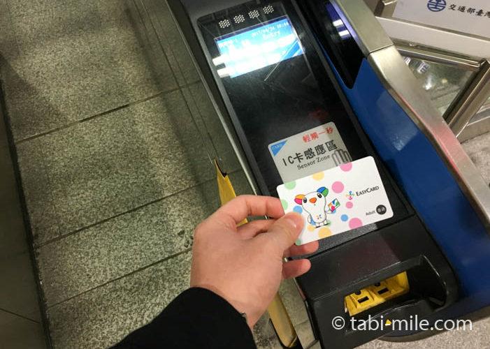 台湾悠遊カード(Easy Card)画像12