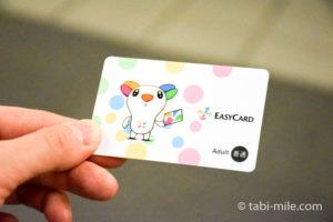 台湾悠遊カード(Easy Card)画像0