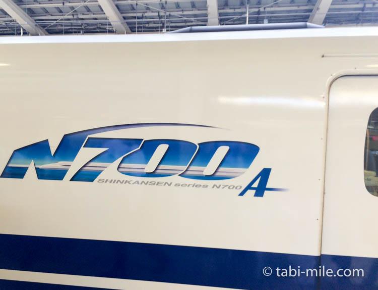 広島旅行 東京駅 新幹線2 N700