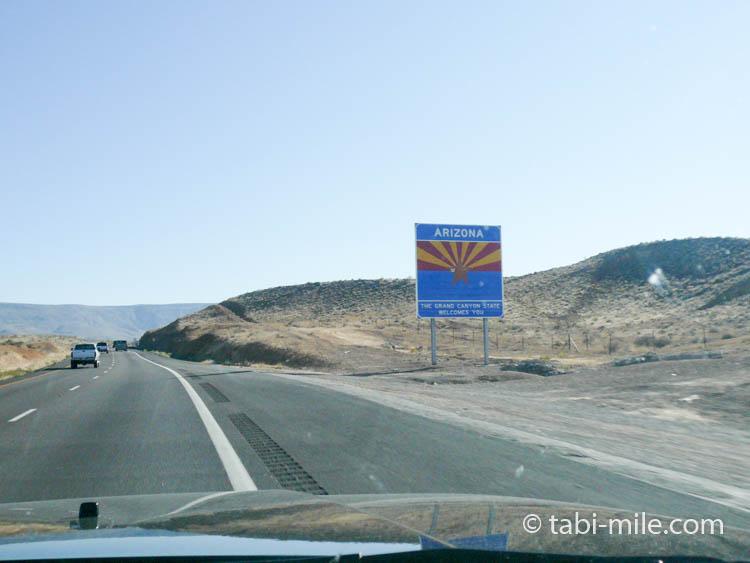 アリゾナドライブ