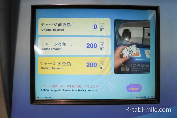 台湾悠遊カード(Easy Card)画像09