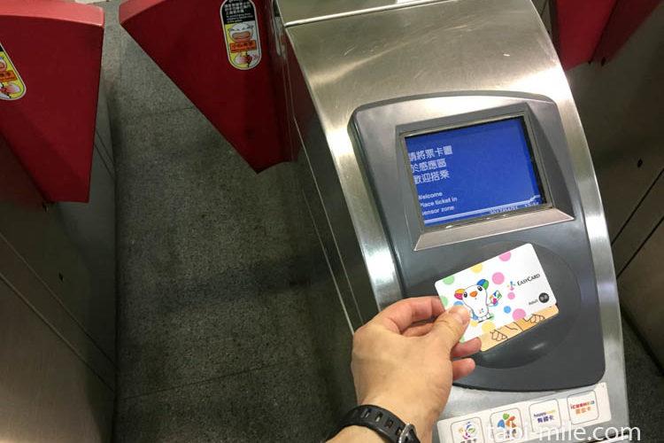 台湾の台北MRT(地下鉄)画像26