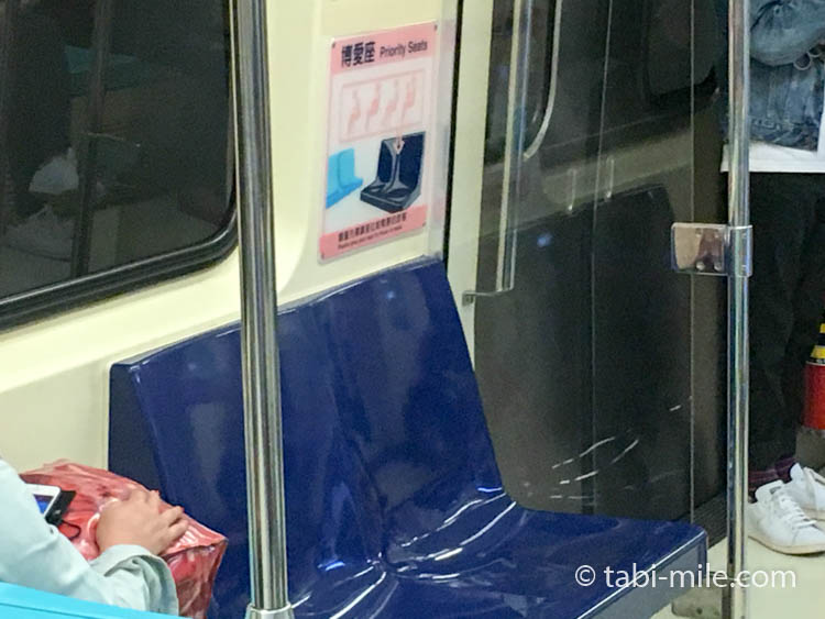 台湾の台北MRT(地下鉄)画像23