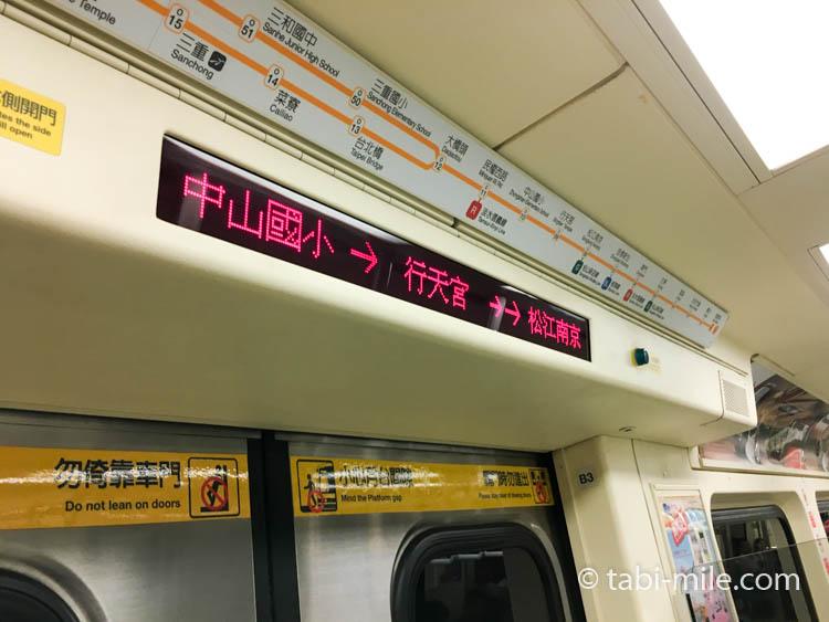 台湾の台北MRT(地下鉄)画像25