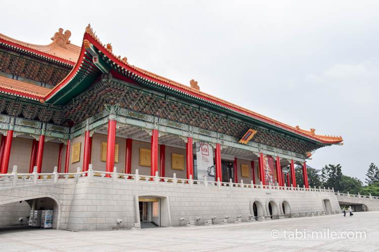 台湾国家劇場