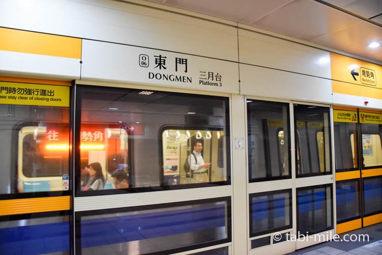 MRT東門