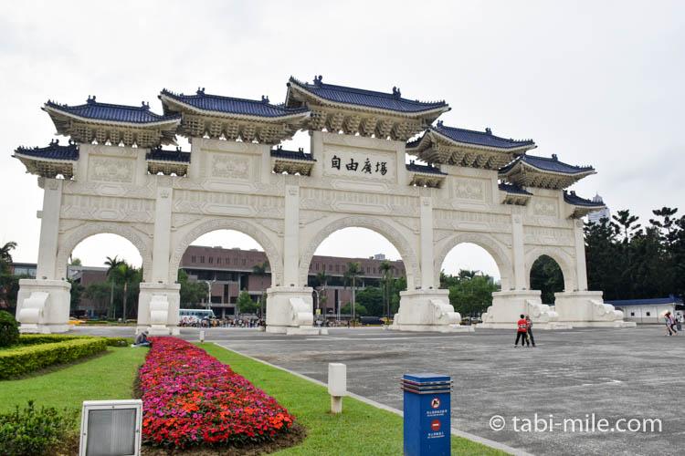 中正紀念堂自由広場門