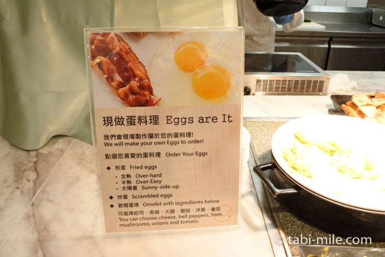 SPG 台湾 コートヤード台北 朝食 メニュー5