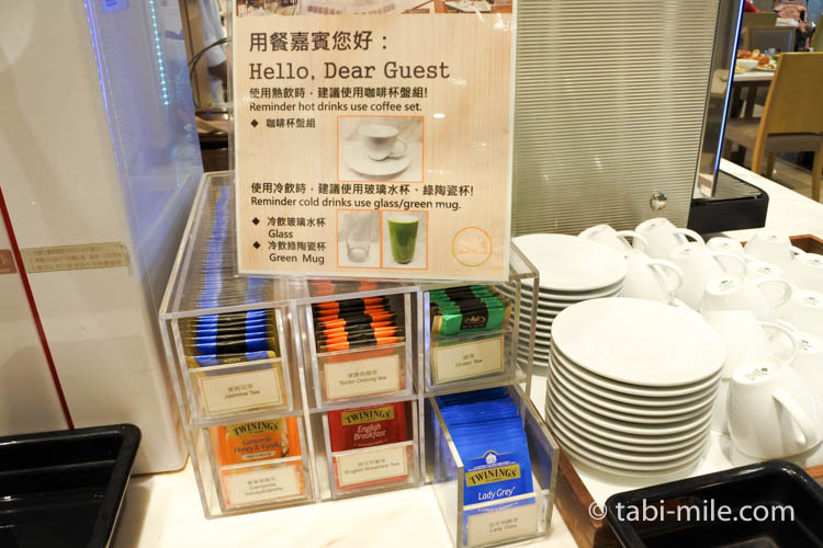 SPG 台湾 コートヤード台北 朝食 メニュー22