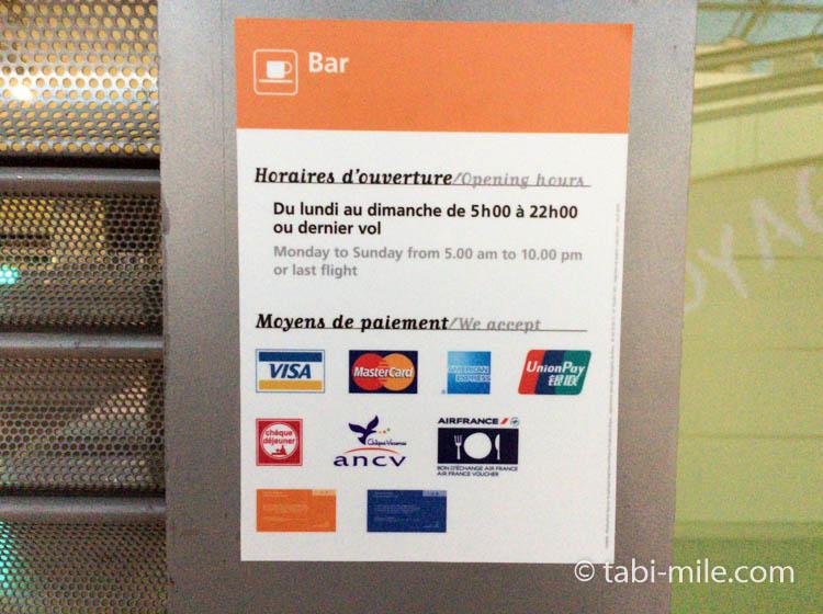 海外で利用できるクレジットカードブランドの図