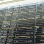空港電光掲示板