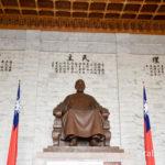 中正紀念堂蒋介石