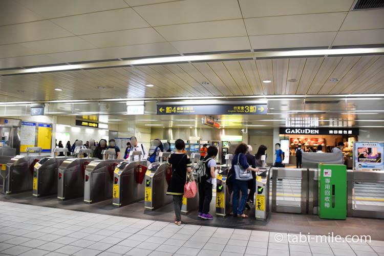台北行天宮駅