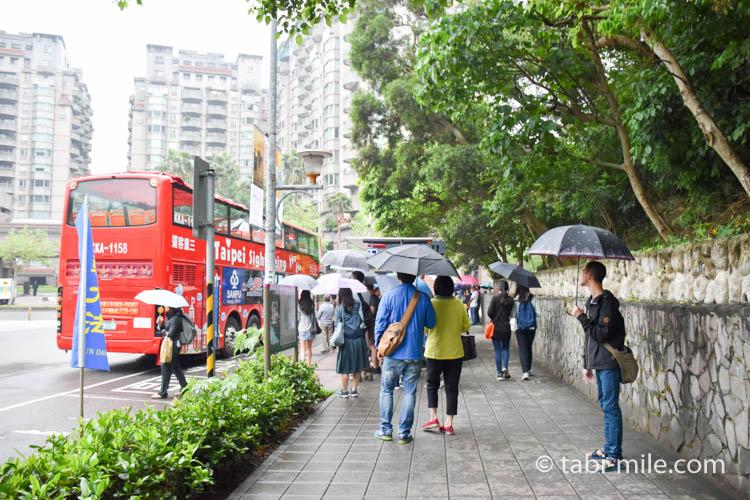 台湾国立故宮博物院アクセス15