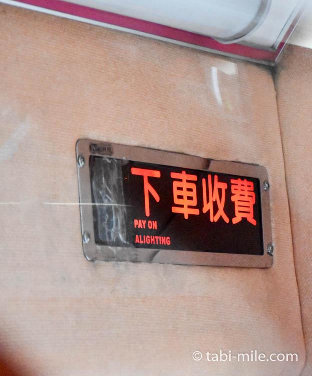 台湾国立故宮博物院アクセス08