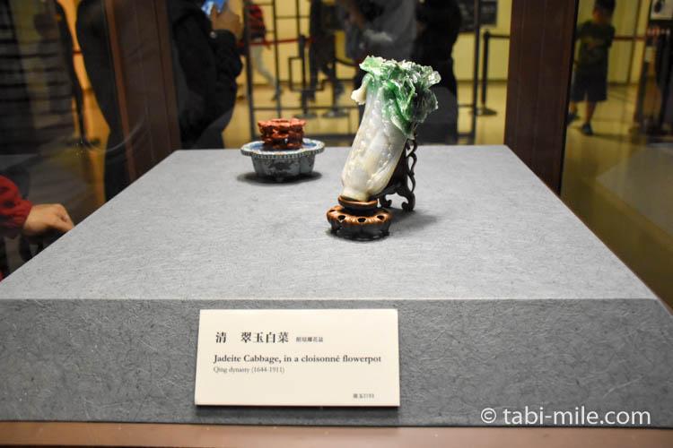 台湾国立故宮博物院白菜04