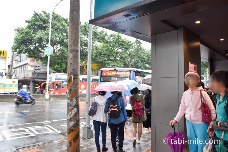 台湾国立故宮博物院アクセス04e
