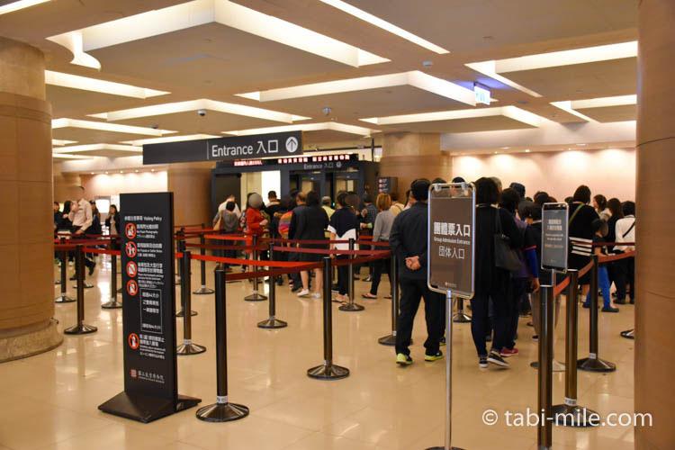 台湾国立故宮博物院チケット05e