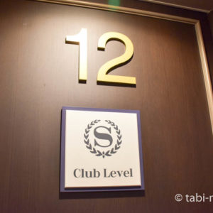 シェラトングランデ東京ベイのクラブルーム01